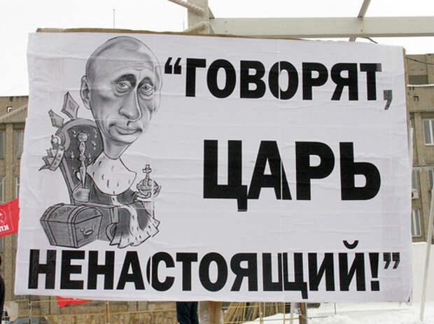 «А царь-то ненастоящий!»: откуда взялись слухи о подмене Путина