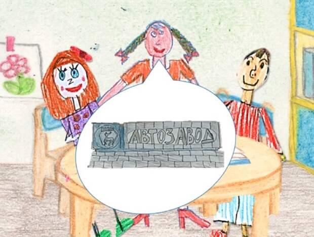 Ребята из детских садов придумали мультфильмы к 800-летию Нижнего Новгорода