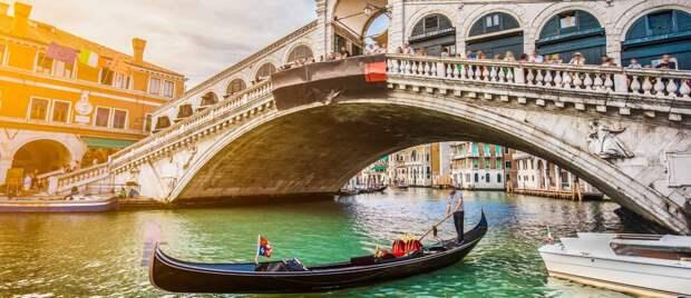 Что попробовать в Италии