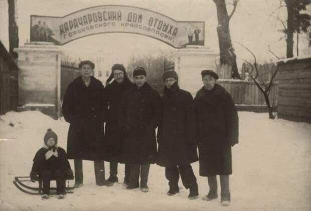 Как советские граждане проводили время в Домах отдыха