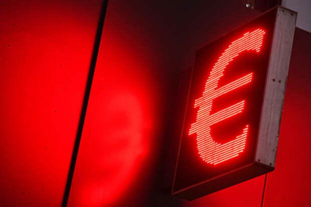 Курс евро опустился до 77 рублей