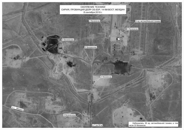 США оставят как минимум 900 военных в Сирии, чтобы продолжить воровство нефти