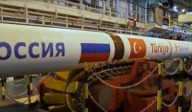 Россия вновь захватила лидерство среди поставщиков газа вТурцию