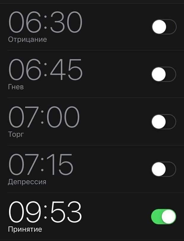 Как назвать будильники в смартфоне
