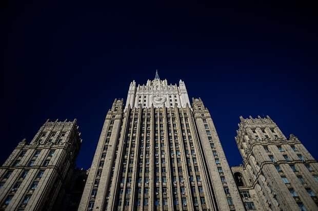 Россия объявила персоной нон грата сотрудника посольства Румынии