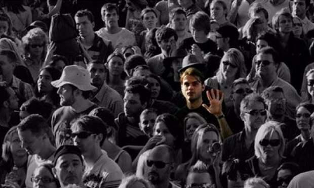 Мнение большинства: почему мы выбираем пойти за толпой?