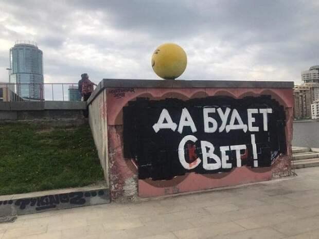 Чего в России действительно нет, так это единой воодушевляющей на протест идеи