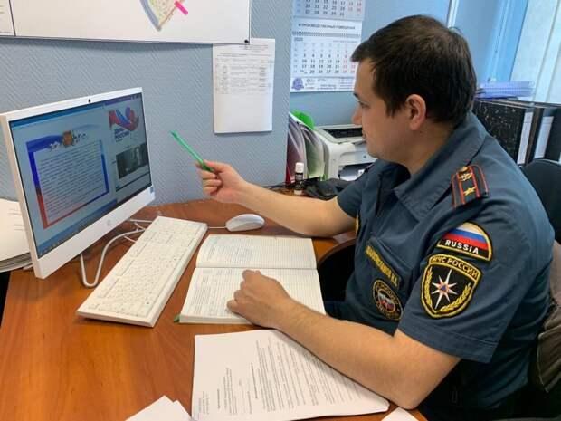 Инспектор МЧС провел on-line-урок ко Дню России для учащихся школы района Люблино. Фото: пресс-служба МЧС по ЮВАО