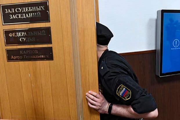 Московский судья по делам Фургала и Калви ушел в отставку