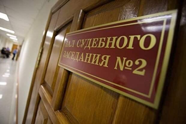 ВЧелябинской области ссемьи взыскали ₽217,5 млн занезаконную добычу скального грунта