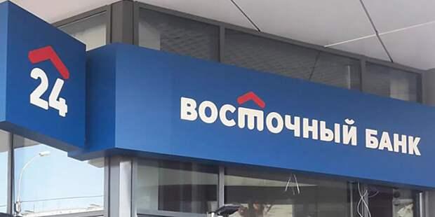 Совкомбанк договорился купить акции «Восточного»