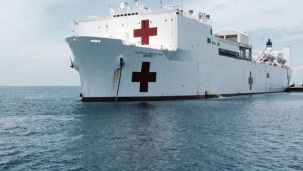 В ВМС США представили концепцию новых госпитальных судов
