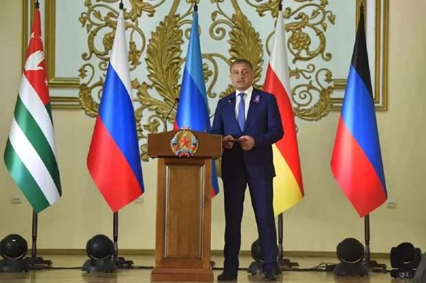 Луганск отметил дату эпохального события