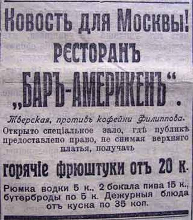 Этот день 100 лет назад. 25 (12) декабря 1912 года