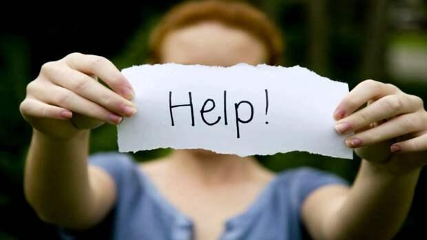 Когда нужена помощь психолога?