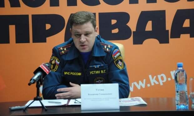 Стали известны заработки руководителей МЧС вРостовской области