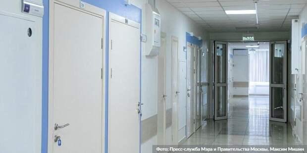 Собянин рассказал о ходе программы реконструкции поликлиник
