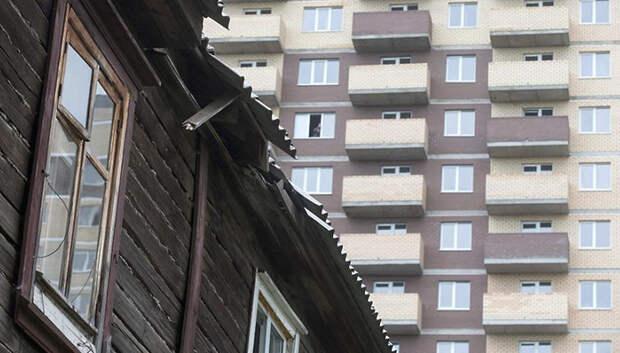 Встреча по вопросам переселения из аварийного жилья пройдет в Подольске в четверг