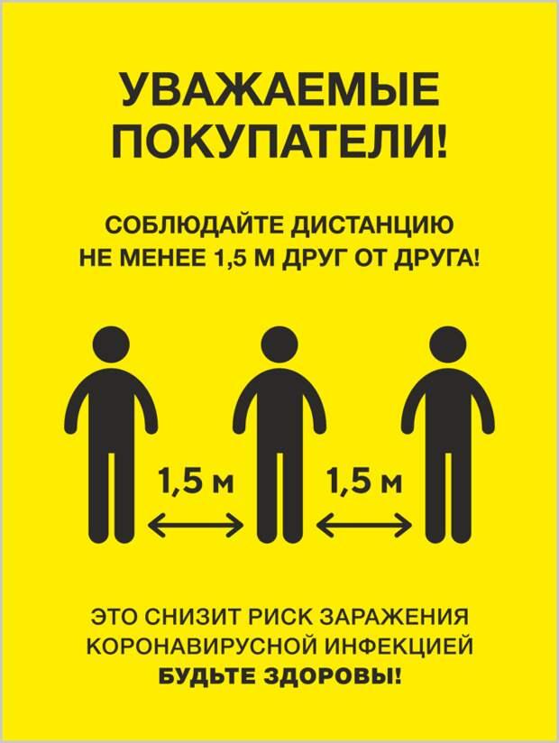 Прикольные вывески. Подборка chert-poberi-vv-chert-poberi-vv-57370907112020-17 картинка chert-poberi-vv-57370907112020-17