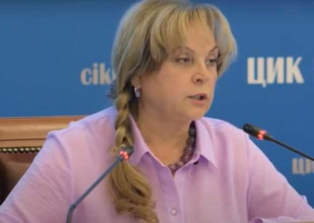Памфилова: Порядок видеонаблюдения на выборах критикуют только распространители фейков