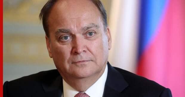Антонов: прорывов в отношенииях с США ожидать не стоит