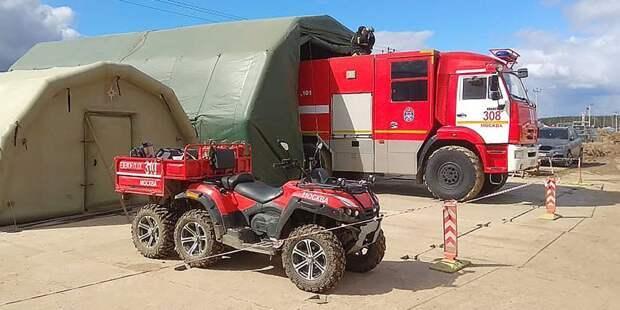 В Москве создана спецгруппировка для борьбы с природными пожарами