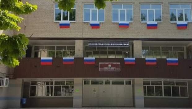 Образовательные учреждения Мытищ украсили флагами России к празднику