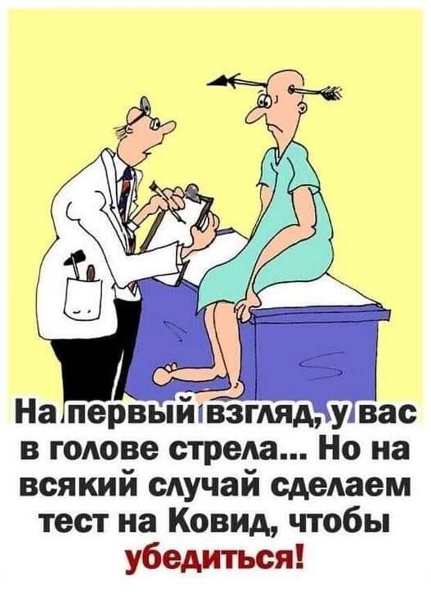 Мужик приходит к врачу.  - Понимаете, доктор, у меня с женой проблемы...