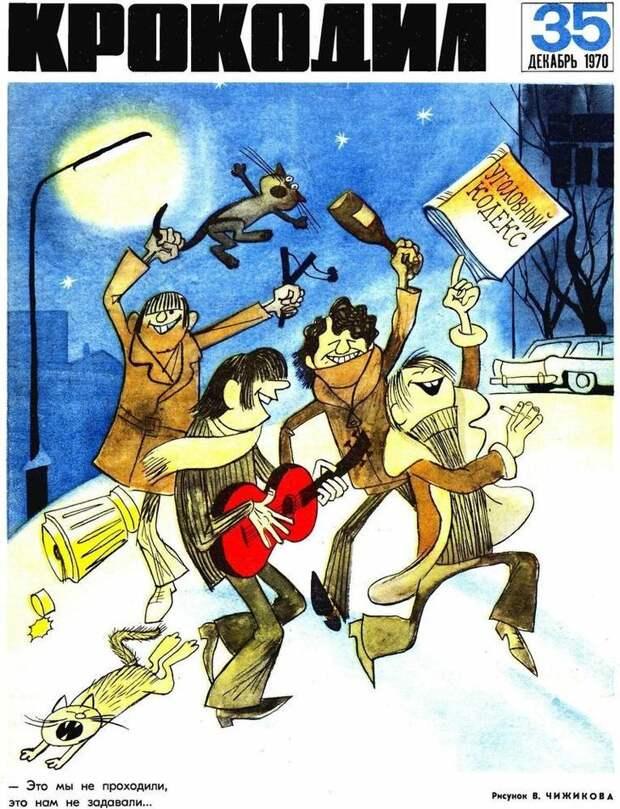 Правда и ложь об олимпийском Мишке. Как Виктор Чижиков придумал и нарисовал символ Олимпиады-80, фото № 14