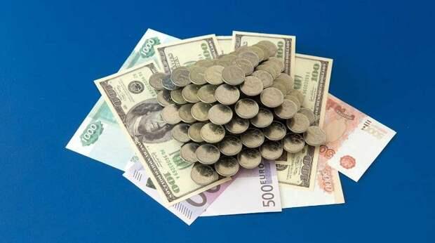 В чем хранить деньги: названа самая безопасная валюта для сбережений
