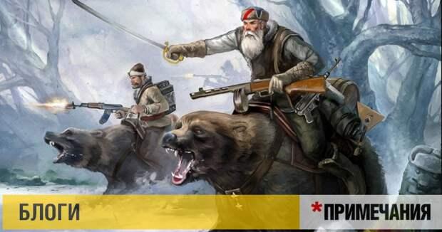 Игра в новый русский XVI век