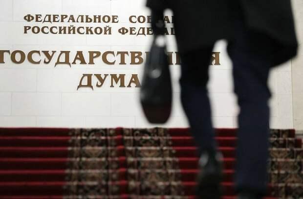 Госдума одобрила проект «Единой России» о защите минимального дохода должников