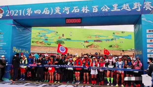 Более 20 китайских спортсменов погибли во время ультрамарафона