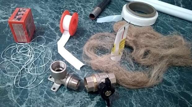 5 способов уплотнения резьбы (резьбовых соединений) в бытовых условиях