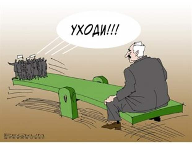 Украина — новый враг Лукашенко