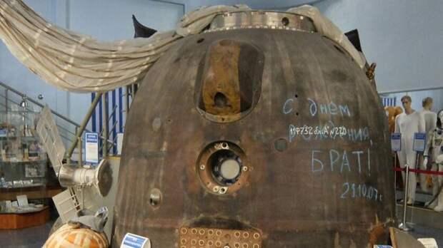 Сохранить музей космонавтики пообещал сити-менеджер Ростова