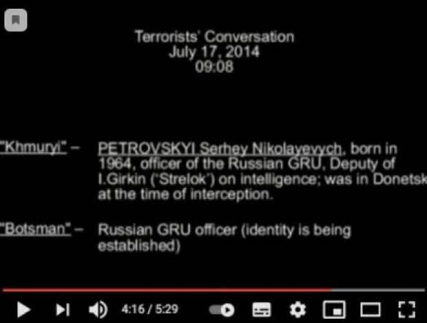 Шито белыми нитками: голландский эксперт указал на фальсификации дела МН17 (ФОТО)