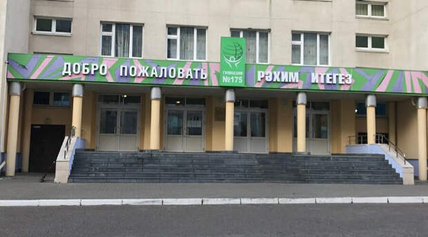Мама одной из школьниц: При бойне в казанской школе педагог бросила детей и сбежала из класса