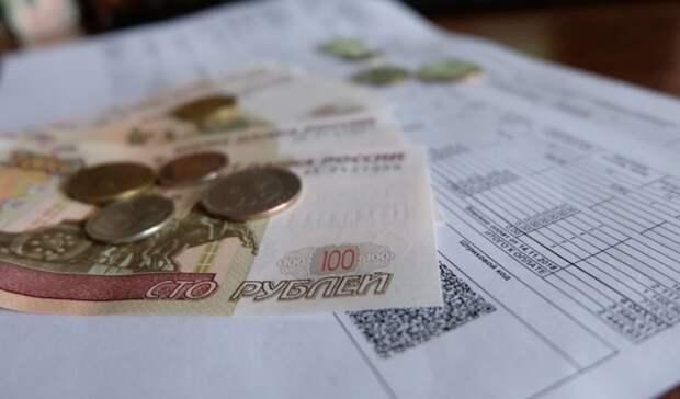 В двух районах Ставрополья хотят внедрить единую систему сбора платежей за ЖКУ