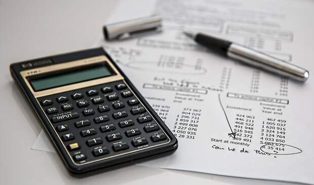 Жители Удмуртии должны заплатить имущественные налоги до 1 декабря