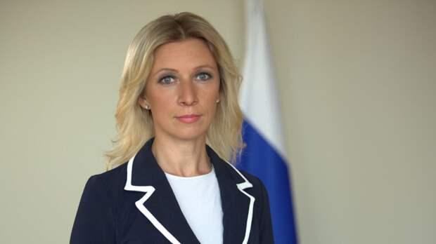 Захарова рассказала о планах НАТО помешать сотрудничеству России и Белоруссии