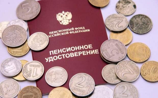 Россияне готовы копить на пенсию с месячного дохода в 70-150 тысяч рублей