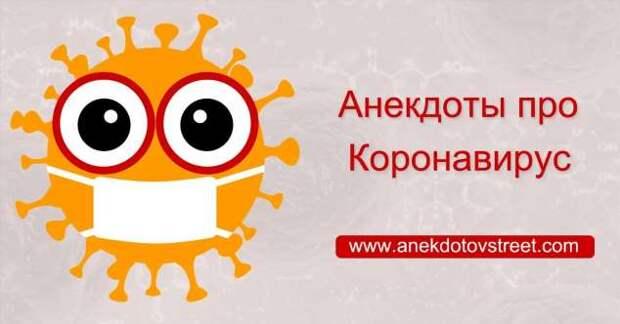 Прикольные вывески. Подборка chert-poberi-vv-chert-poberi-vv-26280329102020-12 картинка chert-poberi-vv-26280329102020-12