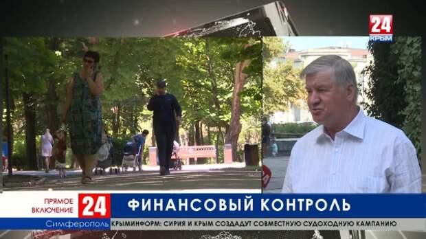 Какие вопросы обсудили на заседании контрольно-счетной палаты Крыма?