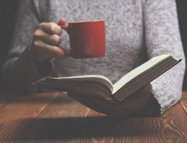 10 книг, после которых задумываешься о своей жизни...