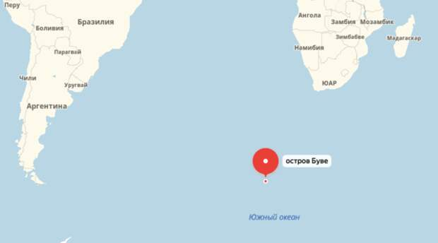 Самые загадочные и отдаленные острова