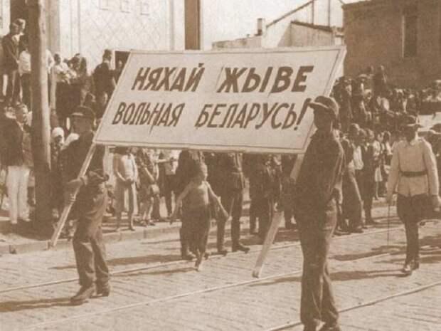 Как ЦРУ сделала ставку на белорусских националистов