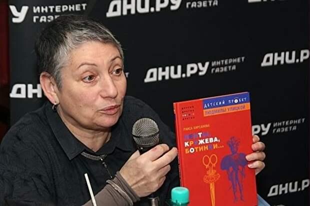 Людмила Улицкая - моё разочарование!