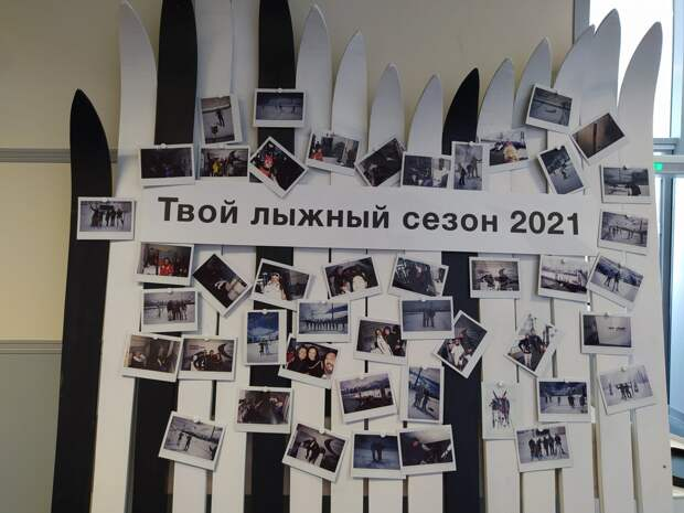 """Корреспондент """"РГ"""" протестировала аттракционы Красной Поляны"""