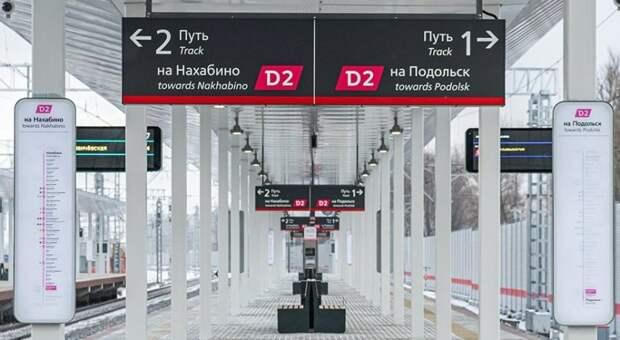 Электрички через Стрешнево в праздничные выходные будут следовать по измененному расписанию Фото: mos.ru